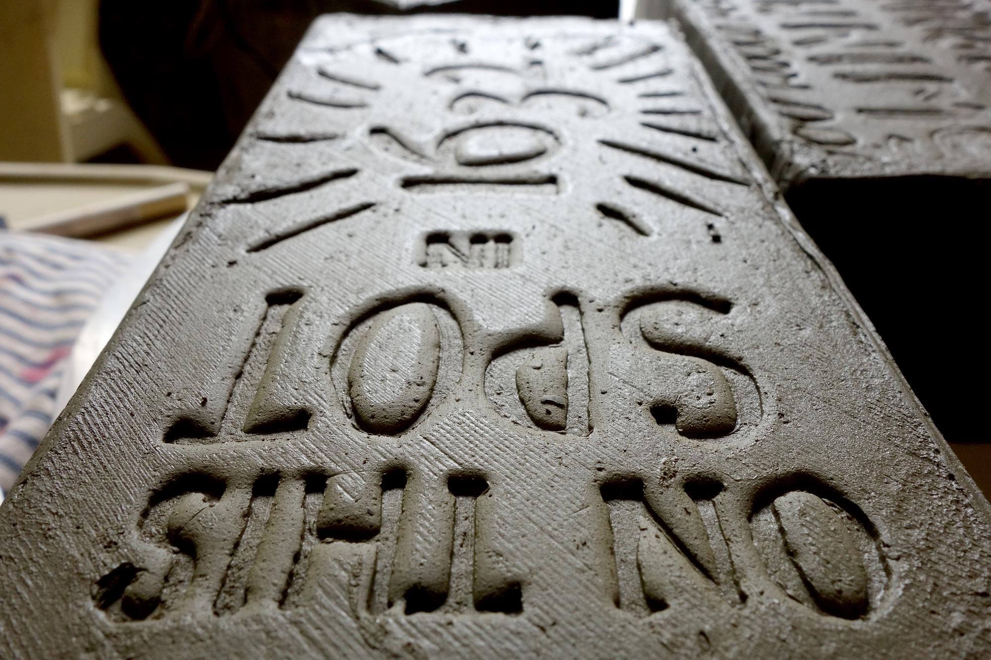 Stamping 1632 Brick